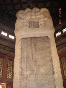 036-lama temple beijing 8-2